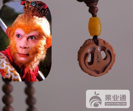 28-猴头核桃剖开后是活脱脱的猴脸.jpg