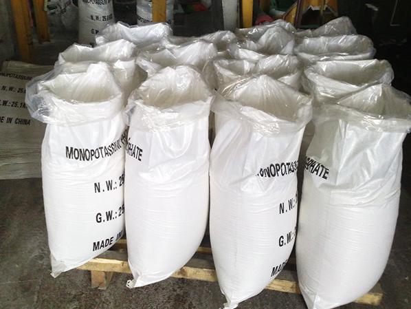 磷酸二铵:内贸采购转淡 结算压力大