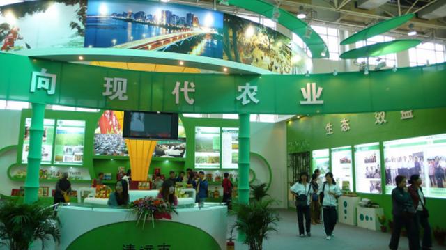 农机大盛会——广州农机展11月与您相约广交会展馆B区