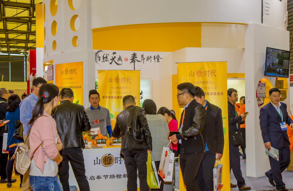 2017世界柑橘产业峰会提前预热11月22-24日Hifresh亚果会