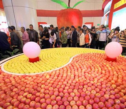 果蔬之乡大放异彩: 第19届国际果蔬·食品博览会11月烟台举行 ...