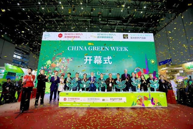 2018第11届亚洲果蔬博览会11月23日于上海国家会展中心闭幕!