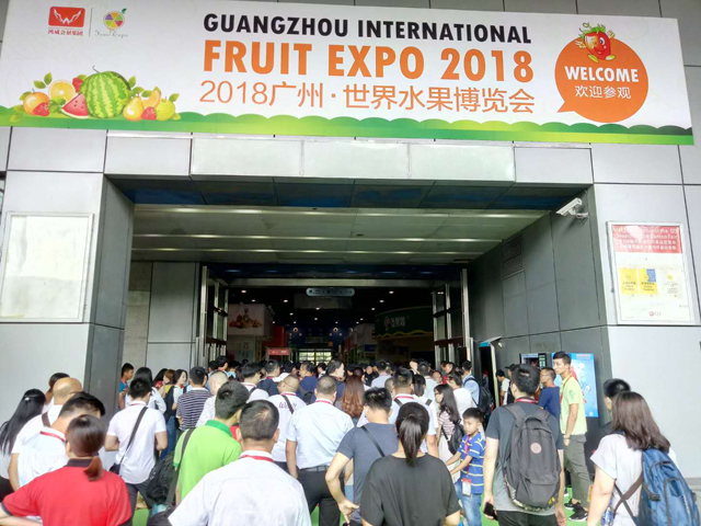 2019广州·世界水果博览会