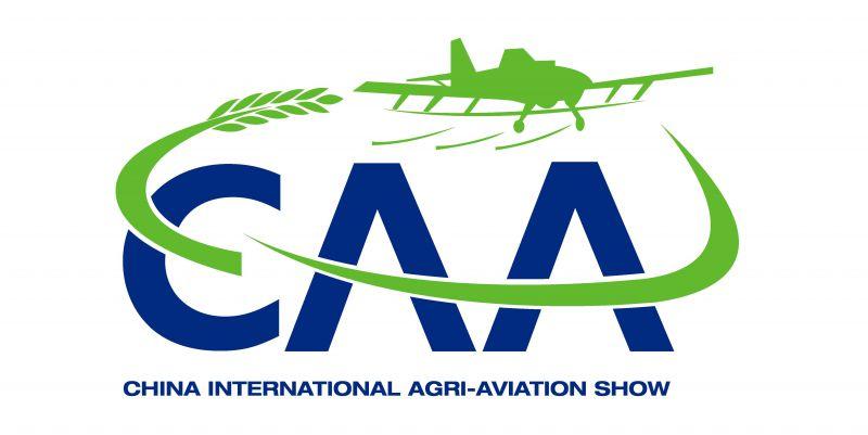 2019中国国际农用航空展览会(CAA 2019)