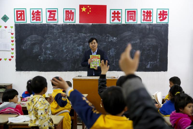 乡村教育如何跟上城市步伐?