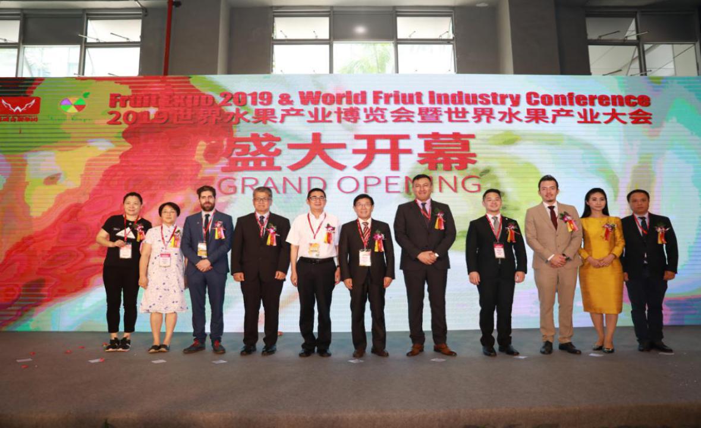 2020世界水果产业博览会7月召开,水果行业蝶变破僵局