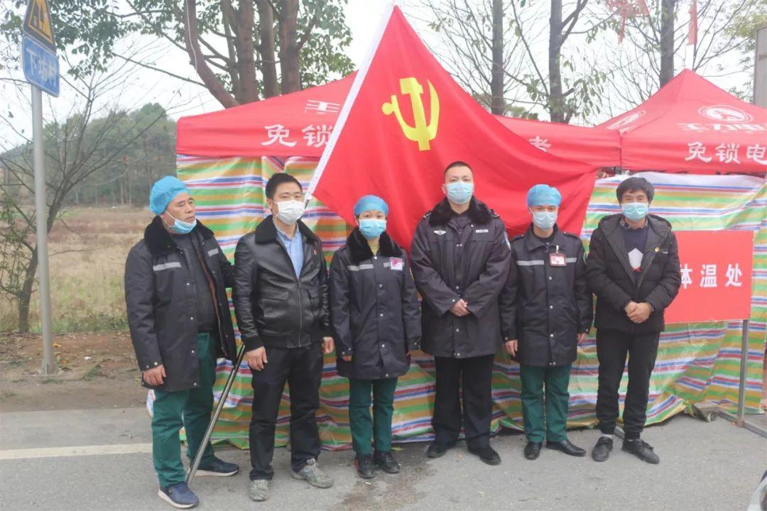 全国各领域基层党组织和广大党员奋力打好疫情防控阻击战