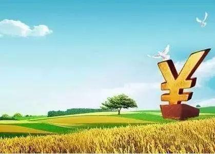 农发行发放贷款226亿元支持春耕备耕