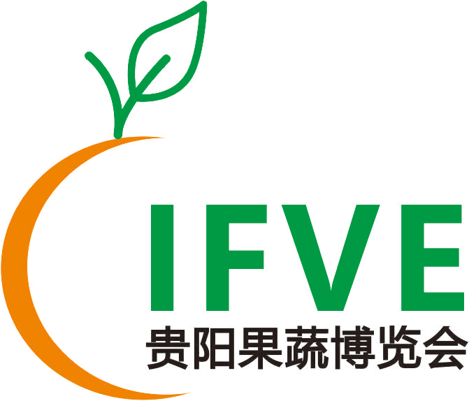 2020中国(贵阳)国际果蔬产业博览会