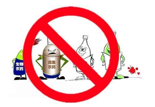 严厉打击违法使用禁用农药,农业农村部展开农产品质量安全专项整治行动 ...