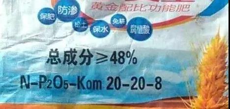 严重警告:这些化肥,含量再高、价格再便宜也不能要!什么原因? ...